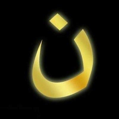 Arab Symbol 18